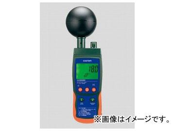 アズワン/AS ONE データロガー熱中症計 HI-2000SD 品番:2-6794-01 JAN:4983621300086