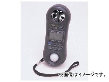 アズワン/AS ONE 多機能環境測定器 AHLT-100 品番:1-6850-01 JAN:4983621991000