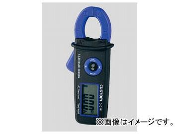 アズワン/AS ONE クランプメーター 交流測定用 C-01N 品番:1-5649-21 JAN:4983621090123