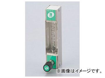 アズワン/AS ONE フローメータ RK1710-20 品番:2-7997-04