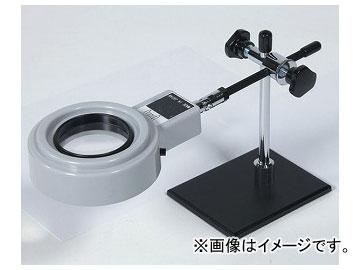 アズワン/AS ONE LED照明拡大鏡(スタンドタイプ50型) LEDS-025S 品番:1-5696-01 JAN:4533602006737