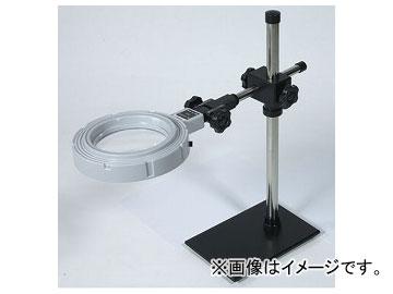 アズワン/AS ONE LED照明拡大鏡(スタンドタイプ100型) LED-020S 品番:1-5607-01 JAN:4533602006638