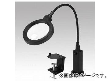 アズワン/AS ONE LEDライトルーペ SL-22 品番:1-2458-01 JAN:4989833058227