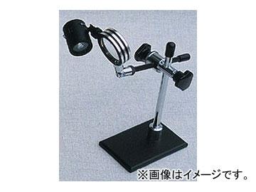 アズワン/AS ONE LEDライト付ルーペ STA-06S/LED 品番:1-6597-01