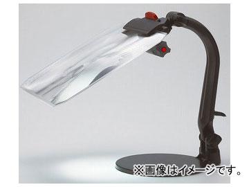 アズワン/AS ONE スタンド型ルーペ(ビッグアイ) LEDライト付き F角型 BEL-S3-F 品番:1-2566-01 JAN:4901976174619