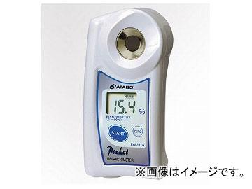 アズワン/AS ONE ポケット濃度計 PAL-91S 品番:2-7869-01 JAN:4560161230068