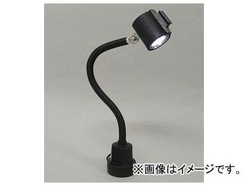 アズワン/AS ONE LEDアームライト マグネットベース HPML6-W 品番:2-2756-03