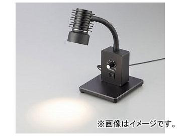 アズワン/AS ONE 目視検査用LED照明(スポットエース) 電球色 SPA-10SD 品番:1-2328-01