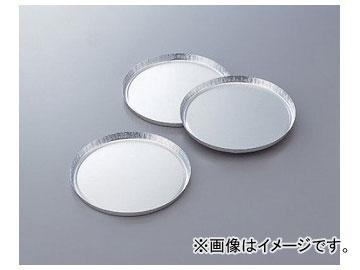 アズワン/AS ONE 水分測定用アルミニウム皿 品番:1-5790-01