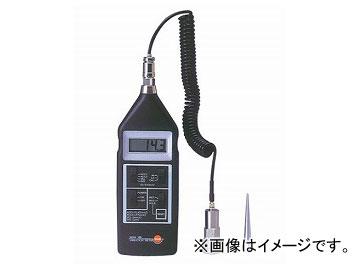 アズワン/AS ONE デジタル振動計 OH-580A 品番:1-6434-01