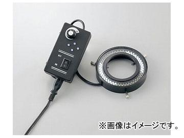 アズワン/AS ONE LED落射照明(リングタイプ) ID60mm MIC-096Q 品番:1-7058-15 JAN:4580110231540
