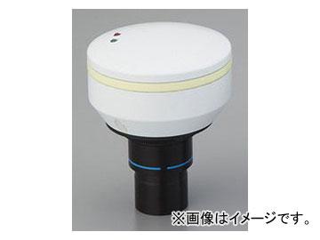アズワン/AS ONE 顕微鏡用USB接続デジタルカメラ HDCE-10C 品番:2-2627-01 JAN:4580110239997