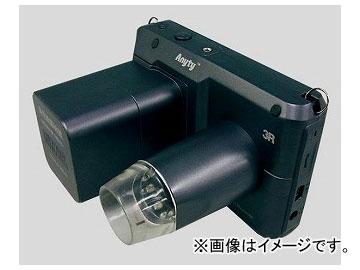アズワン/AS ONE 携帯式デジタル顕微鏡 赤外線タイプ VIEWTER-500IR 品番:1-2531-12 JAN:4528141015364