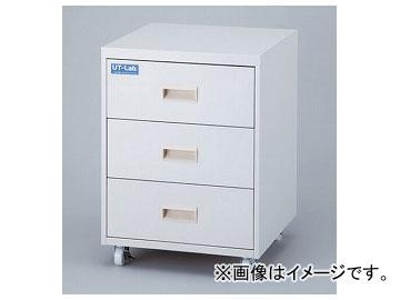 アズワン/AS ONE 移動式ユニット(UT-Lab.) IU3-UT 品番:1-5996-03 JAN:4560111779425