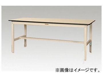素晴らしい外見 アズワン/AS 作業台 ONE SWRA-975-II 作業台 ピッチ調節型 SWRA-975-II ONE 品番:1-6586-04, スチールプラザ:d8025b6a --- totem-info.com