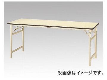 アズワン/AS ONE 折りたたみワークテーブル STR-1875-II 品番:1-2863-02