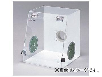 アズワン/AS ONE ワークボックス 排気ダクト付き 品番:1-9020-02 JAN:4560111769129