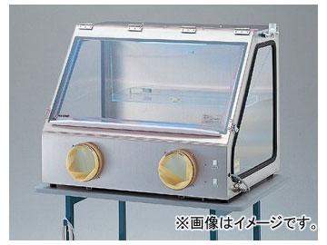 アズワン/AS ONE 大型グローブボックス AS-800S 品番:3-4044-11 JAN:4560111772693