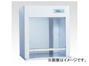 当社の DNAワークブース アズワン/AS 品番:2-6628-01:オートパーツエージェンシー NSV-4 ONE-DIY・工具
