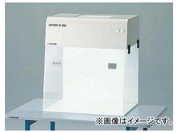 アズワン/AS ONE 卓上型クリーンブース BB-100AD 品番:3-4053-11 JAN:4571110716557
