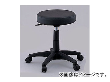 アズワン/AS ONE ラウンドチェアDX ブラック GS010-VBK 品番:2-8029-01 JAN:4534889424016
