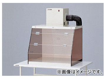 アズワン/AS ONE ラボフード LF-600セット 品番:3-4058-01