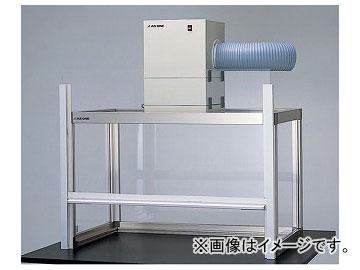 アズワン/AS ONE 卓上型ドラフト 横型セット 品番:3-4060-01
