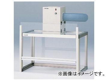 アズワン/AS ONE 卓上型ドラフト 横型セット(風量調整機能付き) 品番:1-7625-01