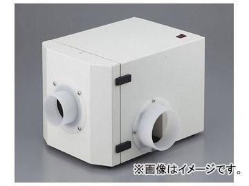 アズワン/AS ONE ポータブルヒュームフード(ファンユニット) M型 品番:1-7613-22 JAN:4560111768757
