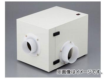 アズワン/AS ONE ポータブルヒュームフード(ファンユニット) M型(耐酸タイプ) 品番:1-7613-21 JAN:4560111768740