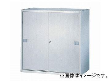 アズワン/AS ONE ステンレス収納庫 引き戸(ステンレス戸) SS-09S 品番:0-5223-03