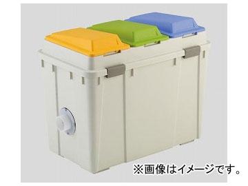 アズワン/AS ONE 廃液ストッカー(排気用フランジ付) FHS-L 品番:2-808-01 JAN:4571110732724