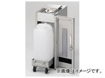 アズワン/AS ONE 廃液回収ユニット(UT-Lab.) HKY-1 品番:1-4012-01 JAN:4560111778909