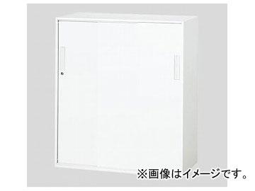 アズワン/AS ONE 耐薬引違保管庫(ホワイトカラー) N945-11TS 品番:2-7964-12 JAN:4571110720080