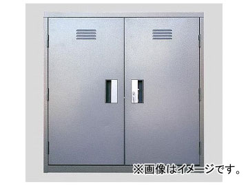 アズワン/AS ONE 薬品保管庫 KS-2 品番:2-9176-02