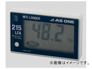 アズワン/AS ONE NFC温湿度ロガー AS-215LFA 品番:3-1488-01 JAN:4571110724101