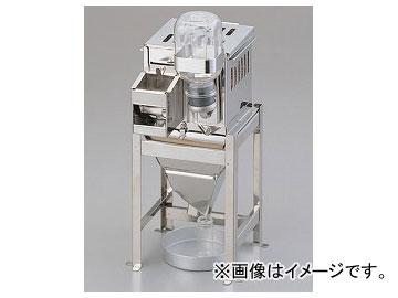 アズワン/AS ONE マウス代謝ケージ SN-783-0 品番:1-9253-01