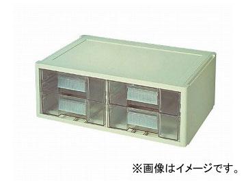 アズワン/AS ONE ワーキングボックス W220 品番:3-261-01
