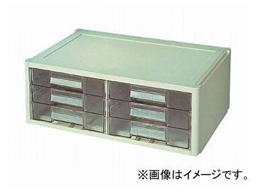 アズワン/AS ONE ワーキングボックス W330 品番:3-261-03