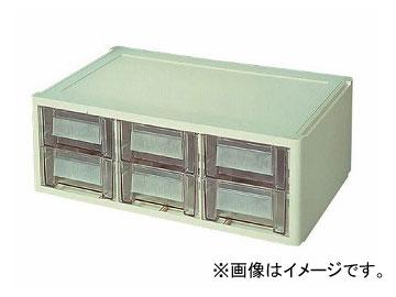 アズワン/AS ONE ワーキングボックス W600 品番:3-261-06