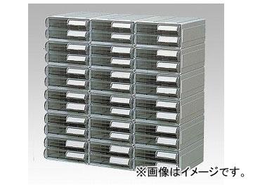アズワン/AS ONE HA5小型引出セット HA5-SO22 品番:3-275-01 JAN:4948349110713