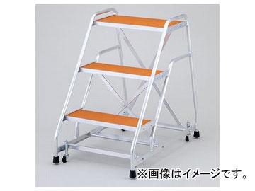 アズワン/AS ONE 作業用踏み台(キャスター付き) TAF-93 品番:1-3991-02 JAN:4989999791471