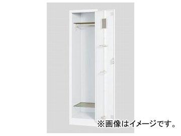 アズワン/AS ONE 更衣ロッカー LK-1-WH(1人用) 品番:0-7583-11