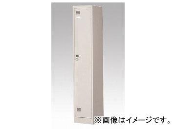 アズワン/AS ONE ダイヤルロック式更衣ロッカー 1人用 NFK-1S-TNG 品番:1-2441-01