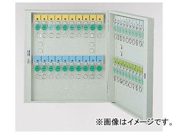 アズワン/AS ONE キーボックス K-40 品番:1-6672-03 JAN:4989999001471