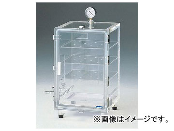 アズワン/AS ONE 真空デシケーター VLH型 品番:1-067-01 JAN:4560111766630