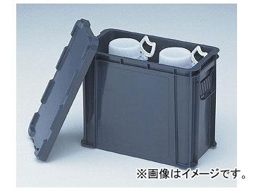 アズワン/AS ONE ハンディーボトル積み重ねコンテナー KHコンテナー 品番:4-5323-01