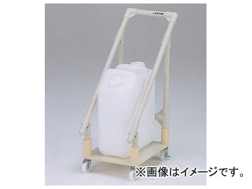 アズワン/AS ONE 廃液回収トレーワゴン ポリタンク1ヶ用 品番:1-6083-01 JAN:4560111768320