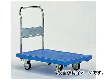 アズワン/AS ONE ハンドカー(PP製) 片袖型(固定式) 品番:3-447-01 JAN:4983049569058