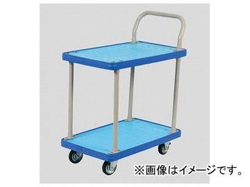アズワン/AS ONE 2段樹脂製台車(緩衝ゴム付き) KPP-154S 品番:2-256-01